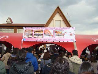 Yokosuka 3